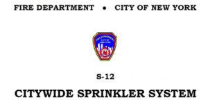 citywide_sprinkler_system